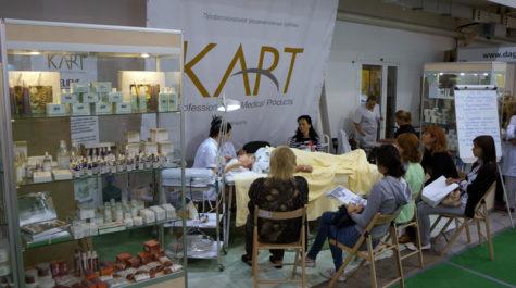 семинар Карт в Киеве 2012